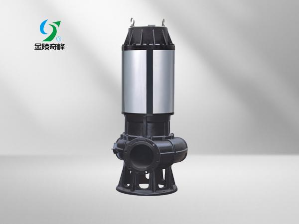 JYWQ自动搅匀潜污泵