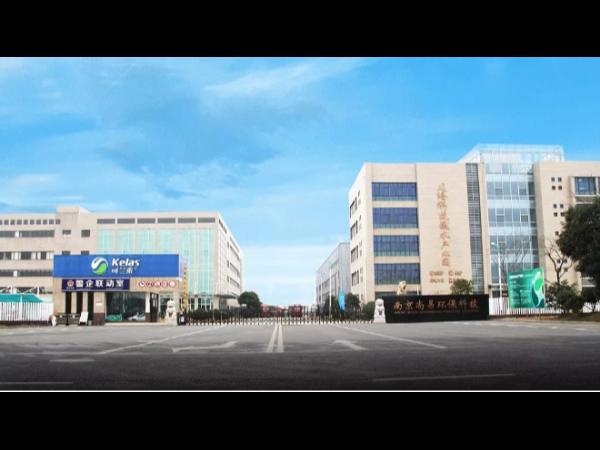 江苏龙蟠科技股份有限公司